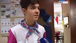 В Кирове прошла акция, посвященная Всемирному дню борьбы со СПИДом(ГТРК Вятка)