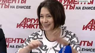 Пресс-конференция: в Красноярском крае ежегодно медики фиксируют 12 000 инсультов