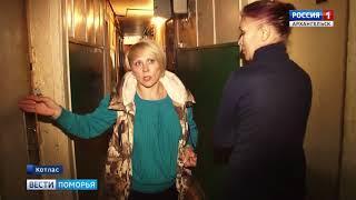В Котласе бьют тревогу жильцы общежития на улице Салтыкова-Щедрина