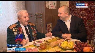 Мэр Йошкар-Олы поздравил ветерана войны с 9 мая - Вести Марий Эл