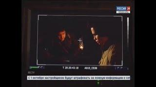 В Чувашии закончились съёмки фильма о жизни и творчестве Михаила Сеспеля