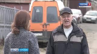 """""""Вести-Карелия"""". 07.11.2018"""
