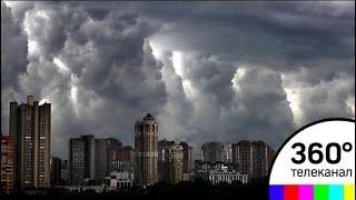 """Грозы и ветер: в Москве объявлен """"жёлтый"""" уровень погодной опасности"""