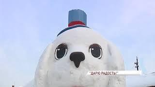 Собака, которая дарит радость. В Тверицах появилась шестиметровая снежная скульптура