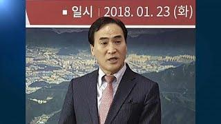Новым главой Интерпола избран Ким Чен Ян из Южной Кореи…