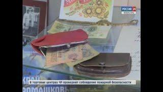 Сделано в СССР: в одном из торговых центров Чебоксар открылась необычная выставка