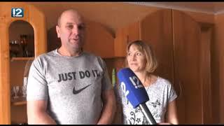 Омск: Час новостей от 1 ноября 2018 года (14:00). Новости