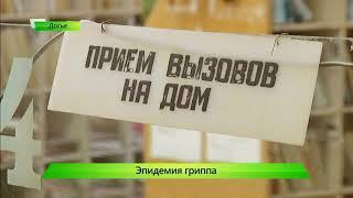 ИКГ Рост заболеваемости #5