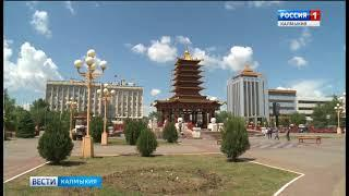 В Приютном пройдет выездное заседание правительства Калмыкии