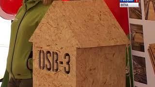 Развитие деревянного домостроения обсудили в рамках круглого стола  (ГТРК Вятка)