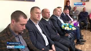 Валентина Рудкина остается главой Приморского района