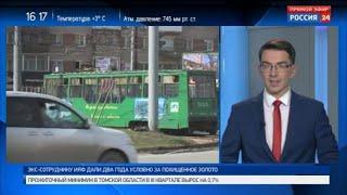 В России планируют внедрить единый транспортный билет