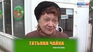 """С любовью к земле. """"Победа под угрозой"""" 29.09.2018"""
