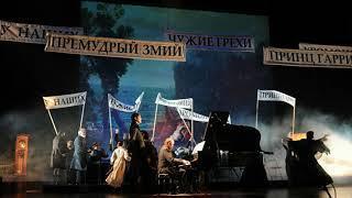 Как русский театр рассказывает правду власти