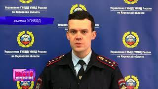 МП Обзор аварий  Два человека пострадали в Омутнинском районе  Место происшествия 14 02 2018 #2