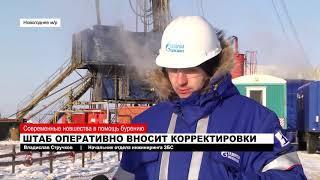 НОВОСТИ от 27.02.2018 с Ольгой Тишениной