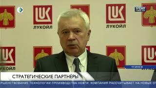 """Коми и """"Лукойл"""" - стратегические партнеры"""