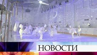В Санкт-Петербурге, в Доме Ленинградской торговли впервые за всю его историю открывается каток.