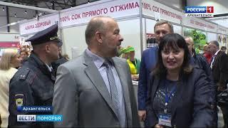 Маргаритинская ярмарка в Архангельске официально открыта