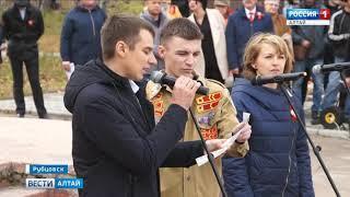 Жители Рубцовска оставили послание потомкам 2068 года