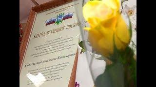 В Самарской области отметили День воспитателя