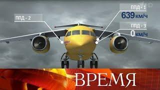 Поисковые работы на месте авиакатастрофы Ан-148 завершены, предварительная версия — ошибка пилотов.
