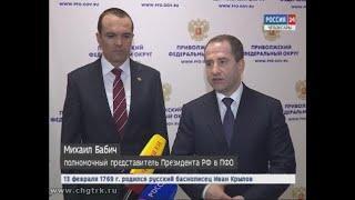 Полномочный представитель Президента России в ПФО Михаил Бабич обсудил с журналистами  подготовку  к