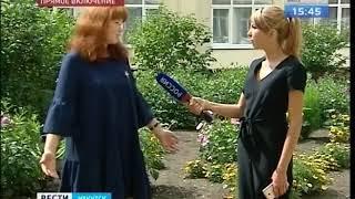 Школы Иркутска проверяет требовательная комиссия  Впервые готовность к учебному году оценивают родит