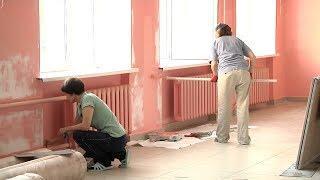 В школах и детсадах Уфы завершается капитальный и косметический ремонт