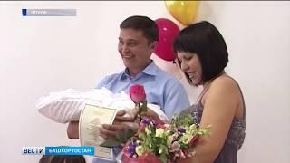 В Башкирии расширят перечень семей, имеющих право на получение денег за первенца