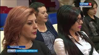 Вести Карачаево-Черкесия 13.03.2018