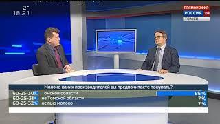 Интервью. Михаил Мищенко, директор Центра изучения молочного рынка (Москва)