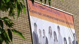Прокурорская проверка в Саранском электромеханическом колледже