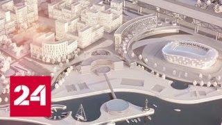 Президент пообещал поддержку городам Сибири - Россия 24