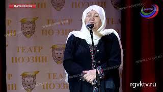 Второй форум молодых писателей Дагестана прошел в Махачкале