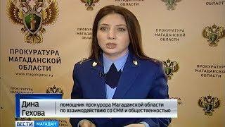 Бывший сотрудник «Сбербанка» осужден за мошенничество