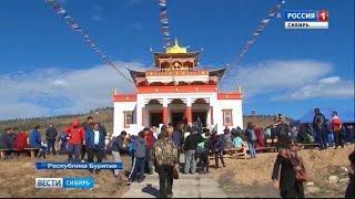 Разрушенный 80 лет назад дацан в Бурятии  вновь открыл свои двери для всех верующих