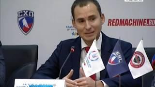 В Красноярске продолжается международный турнир по хоккею