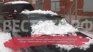 Первые жертвы оттепели: снег бьёт по машинам