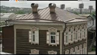 Погода в Иркутской области покапризничает, а позже резко наладится