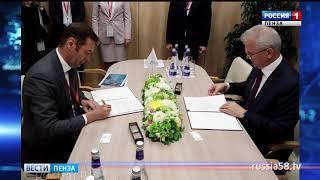 Пензенский губернатор о первом дне ПМЭФ: есть хороший перспективы сотрудничества