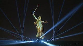 Мамаев курган засиял «Светом Великой Победы»