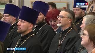 В Смоленске обсудили проблемы свободу и ответственность молодежи
