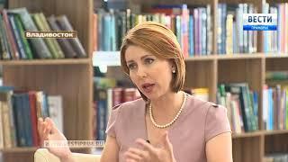«Вести: Приморье. Интервью» с Александром Козловым