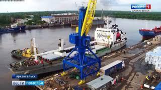 Сегодня в Маймаксанском порту пришвартовалось судно «Прогресс»