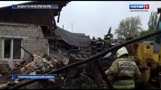 Взрыв бытового газа произошел в жилом доме в Кармаскалинском районе
