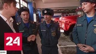 """Герои рассказали, как спасали посетителей """"Зимней вишни"""" - Россия 24"""