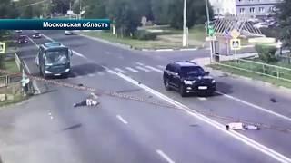 Жуткое ДТП в Подмосковье. Видео с камер!