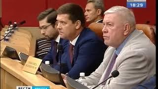 У Иркутской области будет новый прокурор