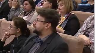 В Пензу на собрание съехались родители из разных районов области